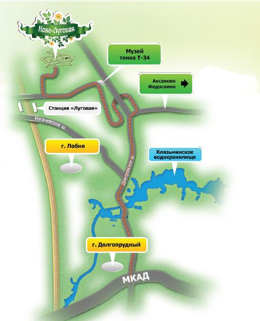 Схема проезда к таунхаусам